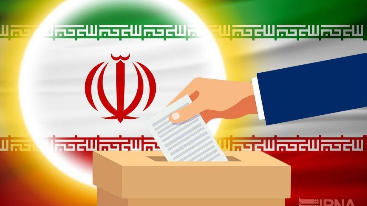 قابل توجه کاندیداهای شورای اسلامی شهر و روستا